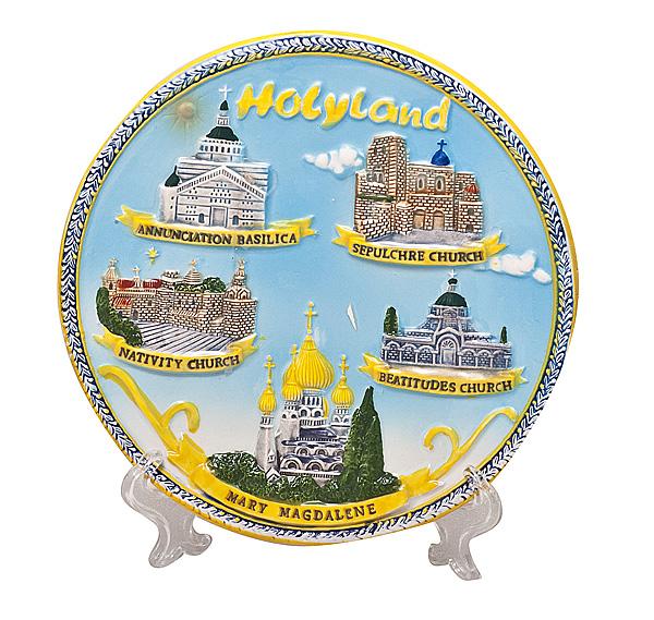 Holy Land Plates