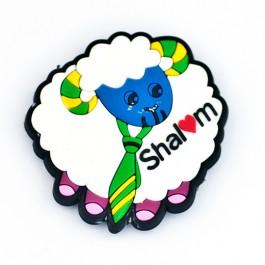 Israel Sheep Key Chain - Shalom