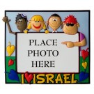3D Coloful photo frame - ISRAEL CHILDREN'S