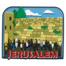 3D Magnet - Praying at the Western Wall