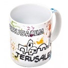 Jerusalem Colorful 11oz Mug