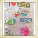 Collectible Patriotic Israeli Gift Pack
