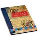 Israel History & Art