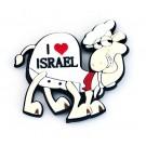 Jerusalem Chef Camel Magnet