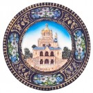 Russian Church Plate