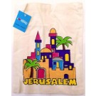Jerusalem Colorful Bag